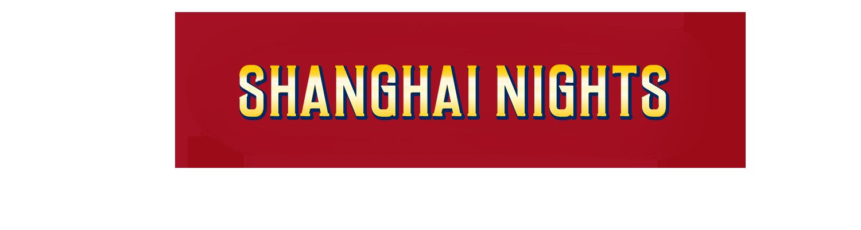 APO_Shanghai_Slider_1500x400px_Mitte.png